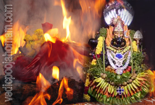 Sri Pratyangira Homam