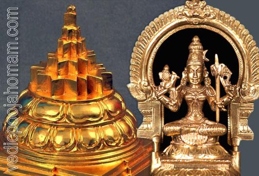 Sri Bhuvaneswari pooja
