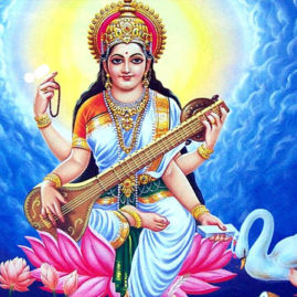 Saraswati Pooja/Homam for Education
